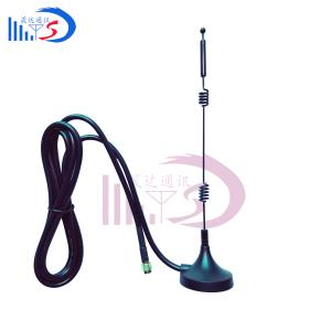 Shenzhen SD Communication Equipment Co., Ltd_Middle suction cup 4G LTE suction cup antenna