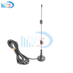 Shenzhen SD Communication Equipment Co., Ltd_2.4-5.8G suction cup antenna
