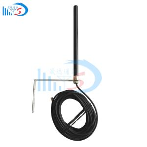 Shenzhen SD Communication Equipment Co., Ltd_Outdoor waterproof antenna with stand 3G waterproof antenna